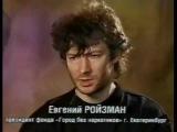 Золотой укол  или как началась война против наркотиков в Екатеринбурге
