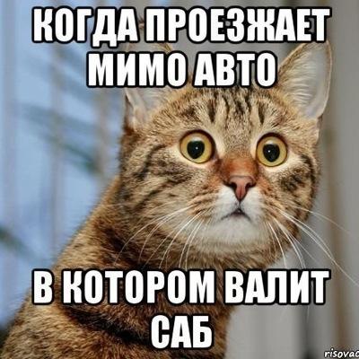 Иван Быков, 29 сентября 1993, Москва, id219898485