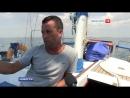 Лето,море,солнце,яхта! ЕВПАТОРИЯ