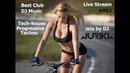 Смотрите мое видео ! Всем спасибо за комментарии,лайки,подписку и репосты ) Best Club DJ music Live Stream 002 Top Track Deep Tech Progressive Techno mix by DJ Aurika