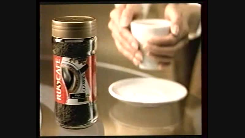 Staroetv.su Начало рекламного блока (СТС, 15.12.2003) 2