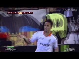 Валенсия - Севилья 3:1 (Подробный обзор матча)