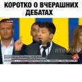 Instagram post by Сергей Рогожин Apr 20, 2019 at 1241pm UTC
