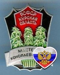 Святослав Неклюдов, 1 декабря , Братск, id45825624