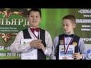 Церемония награждения призеров Первенства России по бильярдному спорту | Казань| 12 января 2019