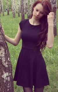 Катя Кочина