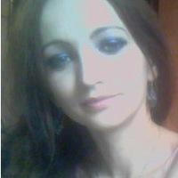 Елена Базарова