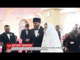 Джамала вийшла заміж (замуж) за національними традиціями #Wedding #Jamala #Джамала #весілля #SV_Kyiv