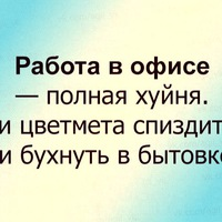 Хворов Никита