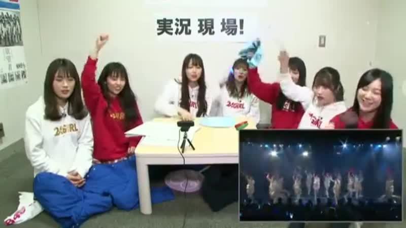 190104 Namba Shinnen! 24-jikan Girl BII Kouen Jikkyou