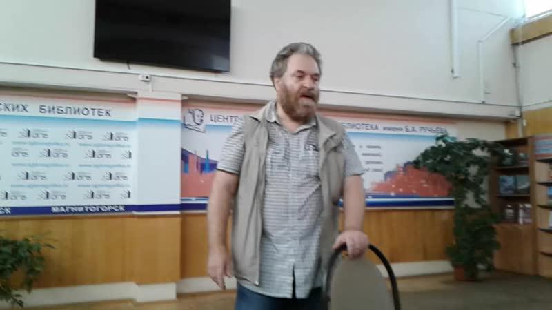 Продолжение 2 лекции А.Г.Харченко в Магнитогорске