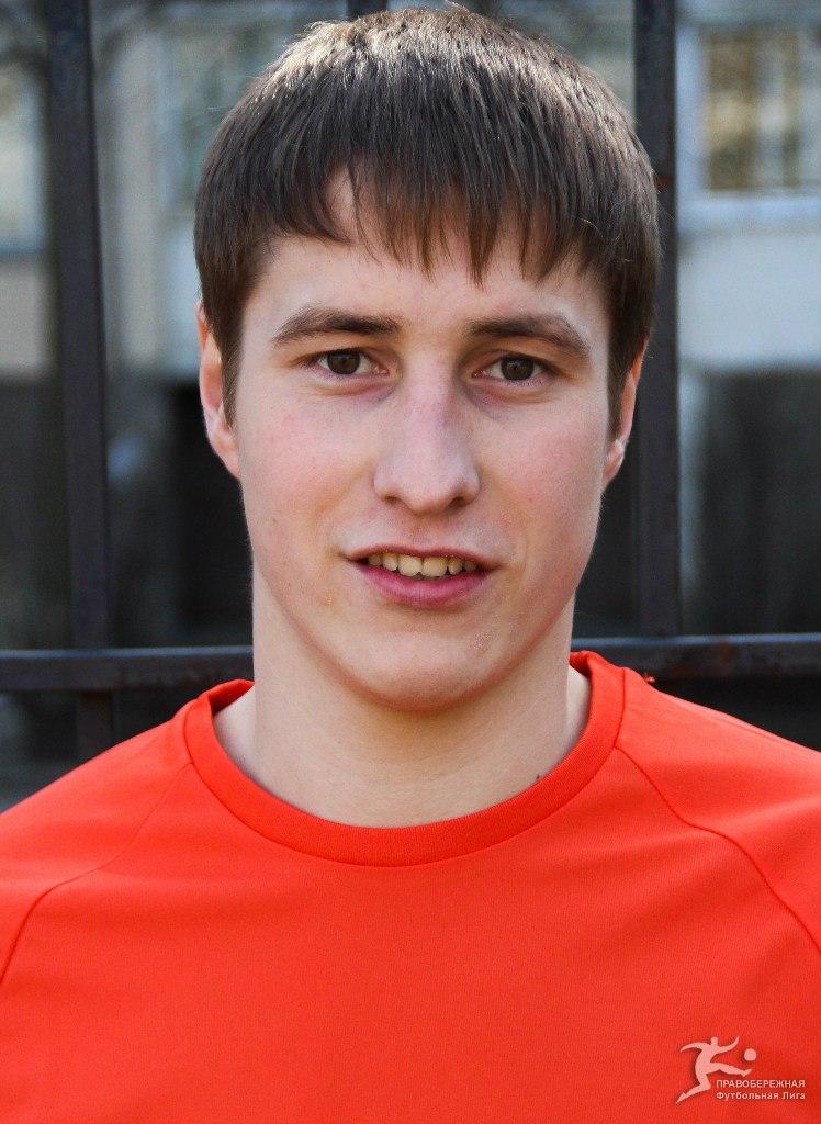 Александр Приколота