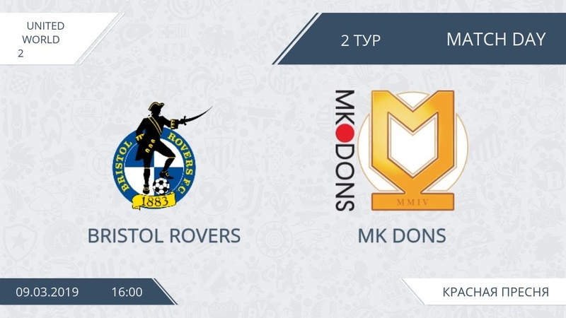 AFL19. United World 2. Day 2. Bristol Rovers - MK Dons