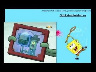 Смотреть мультик - Губка боб квадратные штаны 6 сезон 18 серия Перезагрузка Компьютера
