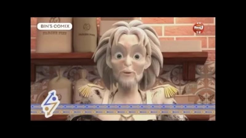 Леди баг и даун кот 2 сезон 16 серия RYTP