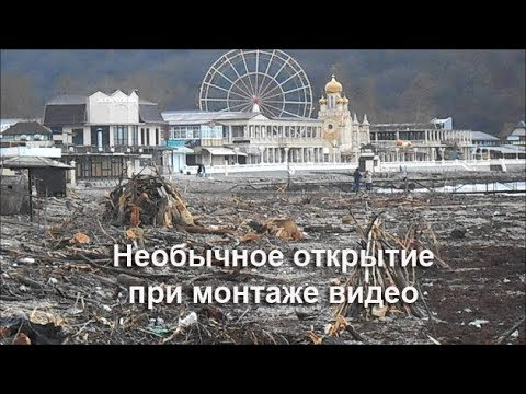 Пляжи Архипо-Осиповки 2 января Скоро все уберут
