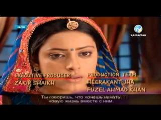Индийский сериал келин 762-763 серии