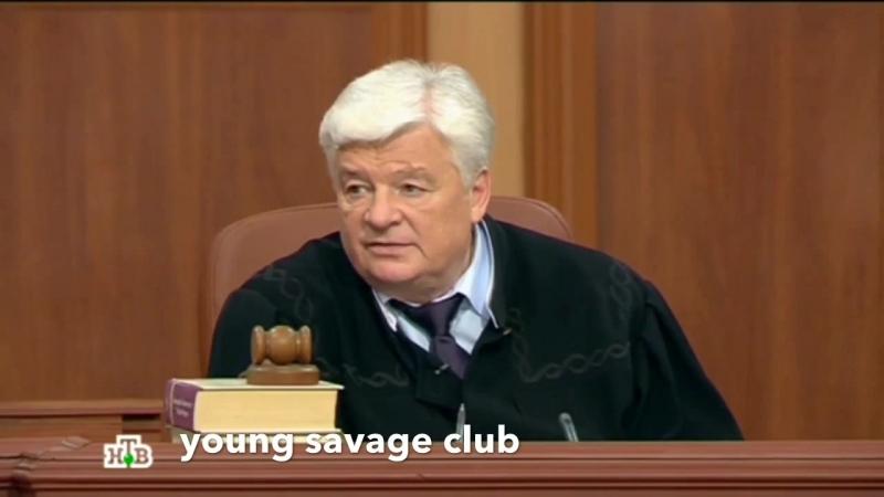 XXXTENTACION в суде, вынесен приговор на пожизненно