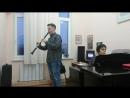 2018 26 марта Репетиция в РКИ исп. Мироненко Г. Шпор Концерт №3 1 часть