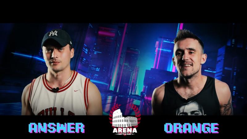 Arena Battle Rap BPM ANSWER vs ORANGE S1E2