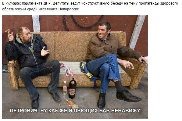 В Горловке террористы похитили католического священника, - СМИ - Цензор.НЕТ 8522