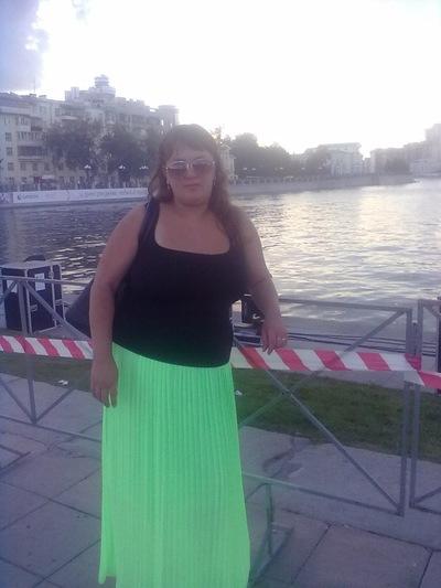 Марина Шаврина, 12 января , Екатеринбург, id208751183