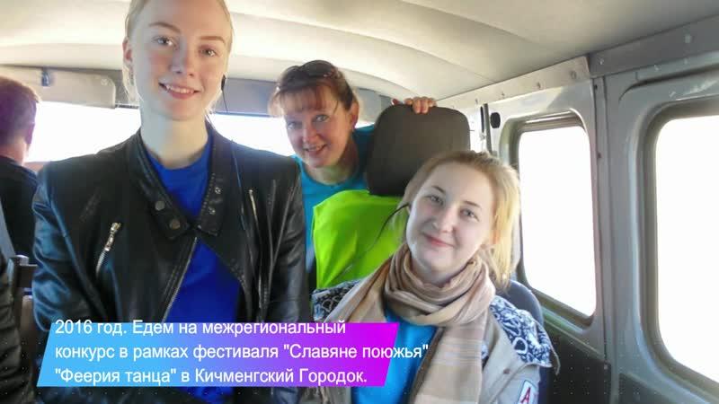 Фотопрезентация Жемчужина 2018 г.