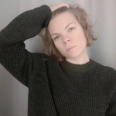 Ekaterina Kalinina