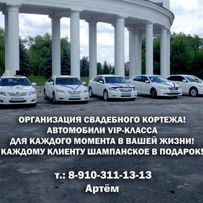 Артем Кортежин, 15 июня , Екатеринбург, id217292837