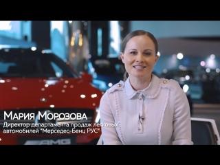 Автопрограмма NL и Mercedes-Benz