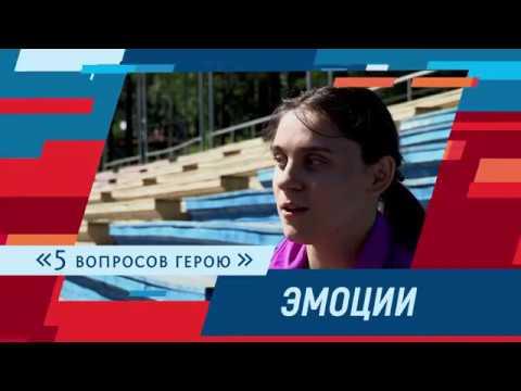 Виктор Соколов и Виктория Харитонова. День физкультурника-2018
