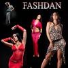 FASHDAN- одежда,обувь,аксессуары для танцев