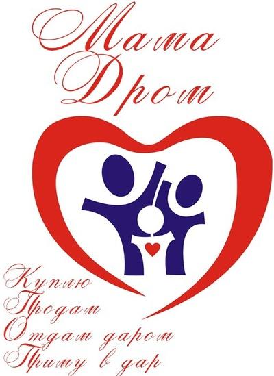 МамаДром Улан-Удэ   ВКонтакте 2935db1f5f5