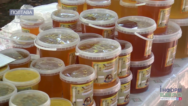 Солодко і корисно у Полтаві проходить щорічне свято меду
