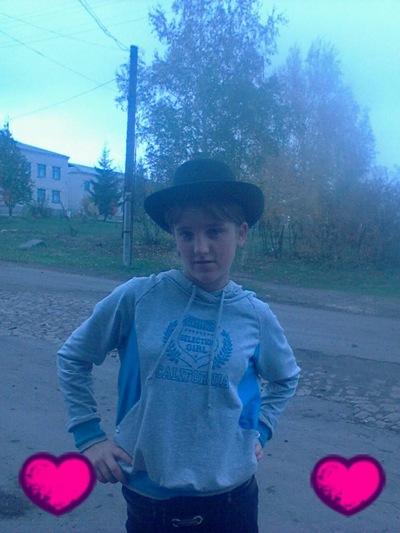 Алёна Позняк, 29 ноября 1998, Узловая, id195609707