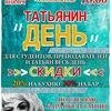 ХИНКАЛЬНАЯ №1 в Луганске