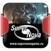 Космическая онлайн стратегия СуперНова