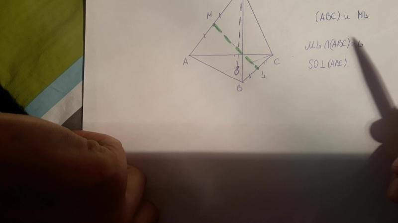 треугольная пирамида: угол между прямой и плоскостью