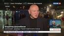 Новости на Россия 24 • Россия1 покажет документальный фильм о подвиге советских космонавтов