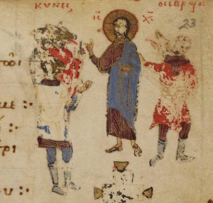 Феодоровская Псалтирь XI века.