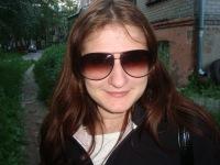 Ольга Мартенс, 18 февраля , Ливны, id159528788