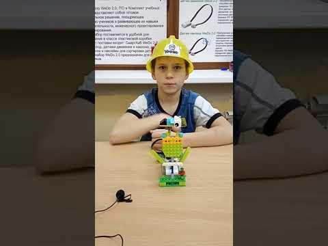 Детский центр робототехники Умник инженер Сергей рассказывает про робота пчелу