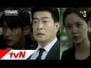 tvN CriminalMinds [3화 예고] 손현주, 연쇄살인범 재등장에 긴장! ′놈은 잡식성이야′ 170802 EP.3