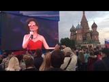 Диана Гурцкая на праздничном концерте в День России 12 июня 2018