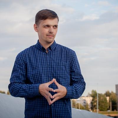 Александр Басун