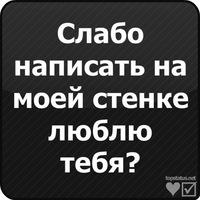 Малик Шэф