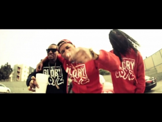 Soulja Boy - Turn Up (Feat. Fredo Santana Tadoe)