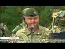 Батальён імя караля Міндоўга выпраўляюцца ва Украіну <Белсат>