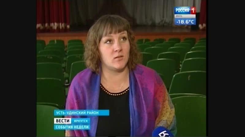 Самый молодой мэр Иркутской области — 21-летний студент