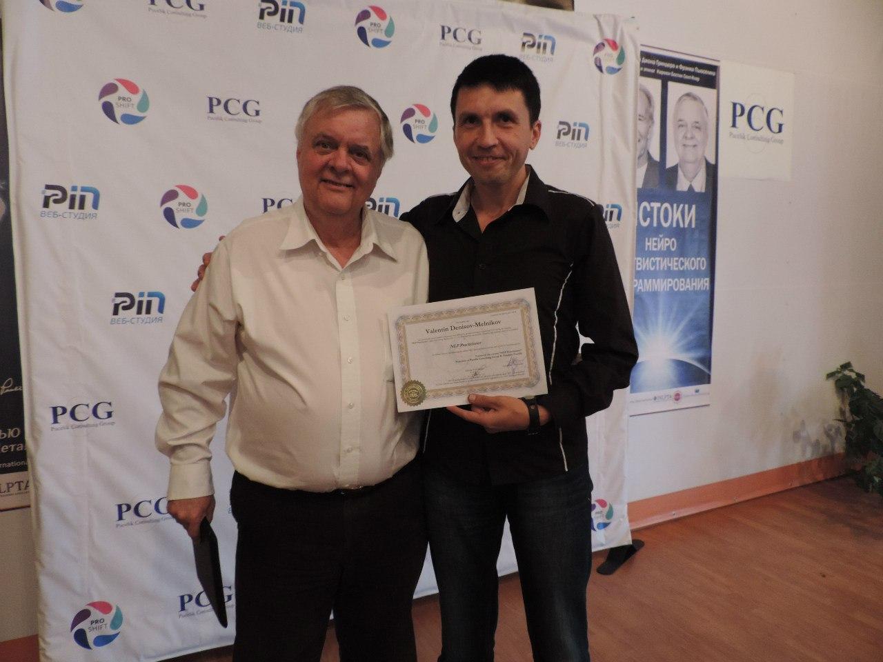 Валентин Денисов-Мельников психолог-консультант, психологическое консультирование, психологическая помощь